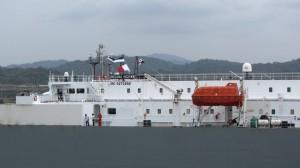 Panama Canal - Miraflores Docks